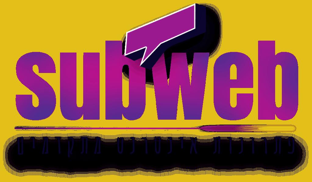 LOGO SUBWEB